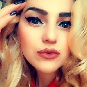Лусия, 37 лет, Рязань