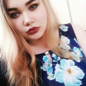 Карина, 28 лет, Оренбург