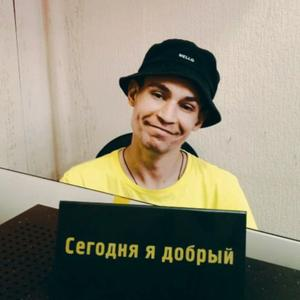 Не Андрей, 32 года, Люберцы