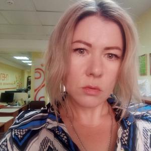 Елена, 39 лет, Иркутск