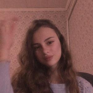 Анна, 18 лет, Краснодар