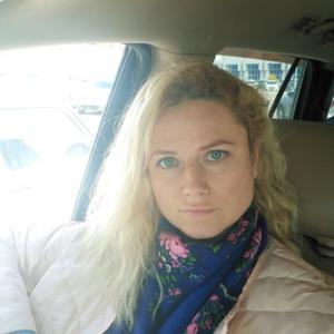 Евгения, 35 лет, Астрахань