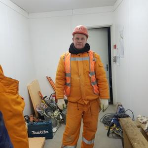 Дмитрий, 40 лет, Йошкар-Ола