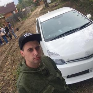 Юра, 30 лет, Дальнегорск