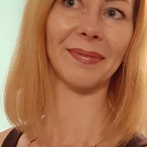 Ольга, 43 года, Адлер