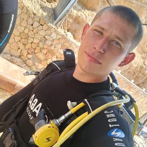 Виталий, 26 лет, Химки