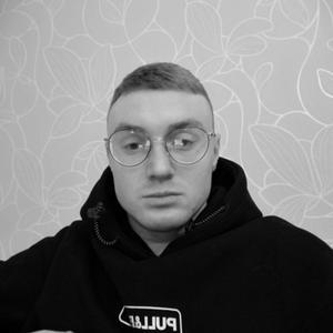 Олег, 30 лет, Ульяновск