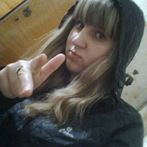 Екатерина, 27 лет, Ангарск