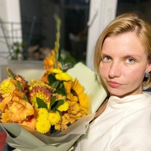Есения, 30 лет, Обнинск