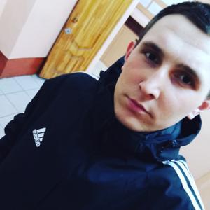Сергей, 19 лет, Новосибирск