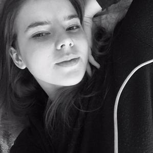 Аня, 22 года, Хабаровск
