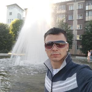 Дима, 26 лет, Москва