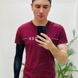 Nikita Kichigin, 27 лет, Москва