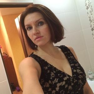 Юлия, 44 года, Магадан