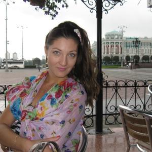 Лада, 31 год, Магнитогорск