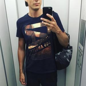 Олег, 26 лет, Миасс