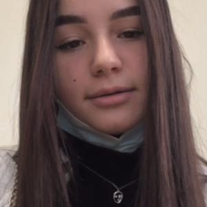 Карина, 19 лет, Ново