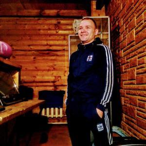 Михаил, 32 года, Егорьевск