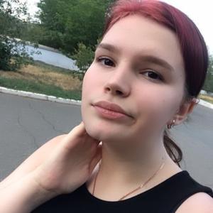 Ася, 18 лет, Оренбург
