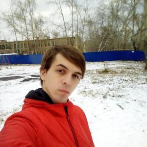 Сергей, 24 года, Братск