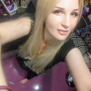 Юлия, 33 года, Протвино