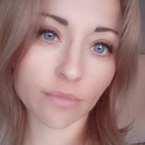 Анастасия, 36 лет, Таганрог
