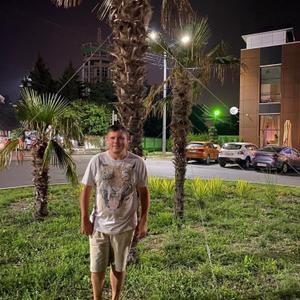Денис, 28 лет, Николаевск