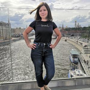 Irina, 35 лет, Раменское