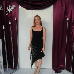 Антонина Васильевна, 43 года, Апрелевка