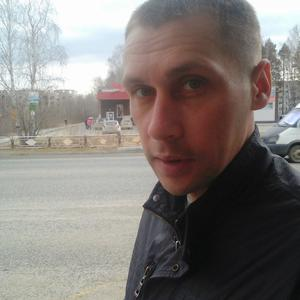 Андрей, 39 лет, Асбест