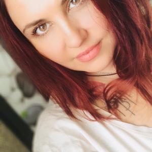 Наталия, 31 год, Щекино