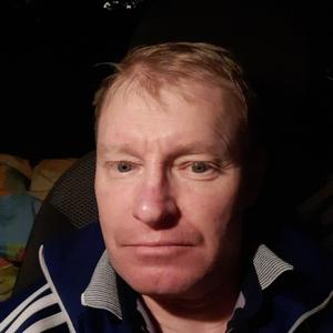 Сергей, 41 год, Москва