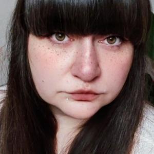 Zlozavchika, 25 лет, Саратов