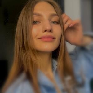 Александра, 24 года, Саратов