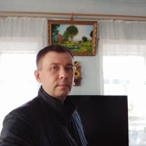 Аполлон, 34 года, Кунгур