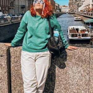 Эллин, 43 года, Казань