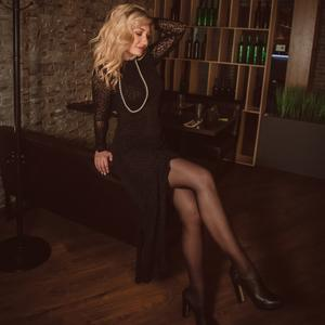 Дарья, 28 лет, Москва