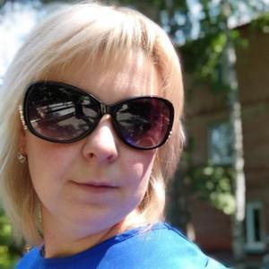 Оксана, 31 год, Красноярск