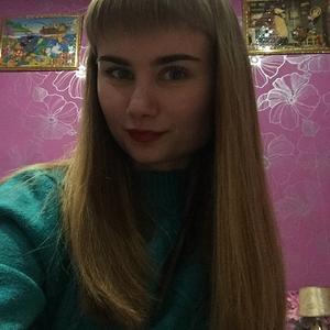 Арина, 23 года, Новотроицк