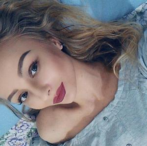 София, 25 лет, Дальнегорск