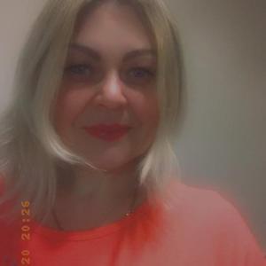 Наталия, 43 года, Липецк