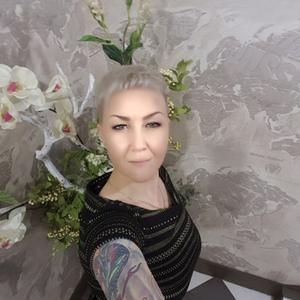 Olga, 43 года, Москва