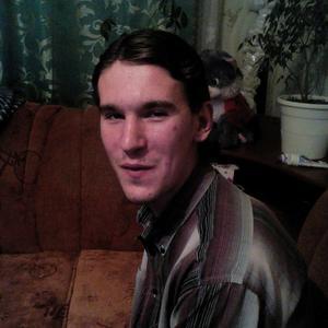 Дима, 28 лет, Верея