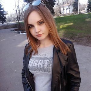 Ирина, 37 лет, Чебоксары