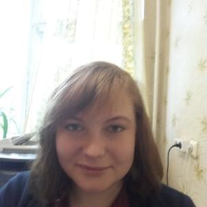 Ксения, 30 лет, Оханск