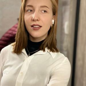 Елена, 23 года, Уссурийск