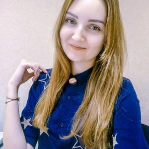 Тина, 29 лет, Таганрог