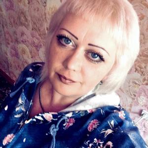 Людмила , 40 лет, Прокопьевск