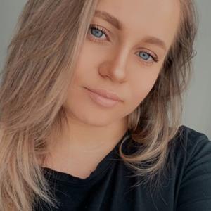 Кристина, 29 лет, Красноярск