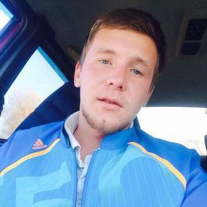Алексей, 25 лет, Курганинск